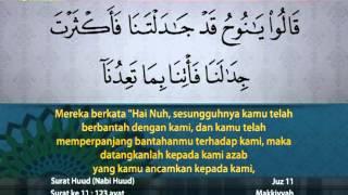 Qs 1126 Surah 11 Ayat 26 Qs Hud Tafsir Alquran
