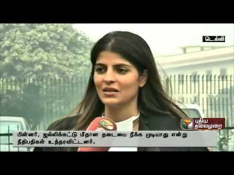Jallikattu ban: PETA lawyer talks about Supreme Court refusing to lift ban