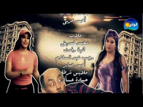 Episode 03 - Ked El Nesa 1 / الحلقة الثالثة - مسلسل كيد النسا 1