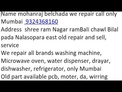 We repair call only Mumbai 9324368160 LG top load washing machine WF-T8190QS problem water supply