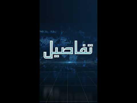 قناة الجزيرة تستفز العرب والمسلمين بتمجيدها الإرهابي قاسم سليماني - مقدمة تفاصيل