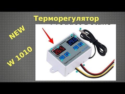 Терморегулятор для инкубатора W1010