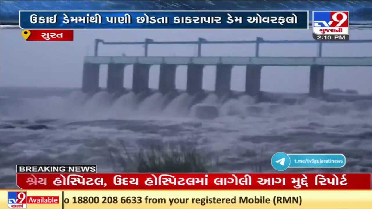 Download Surat: Kakrapar dam overflows for the second time as authorities release massive water from Ukai dam