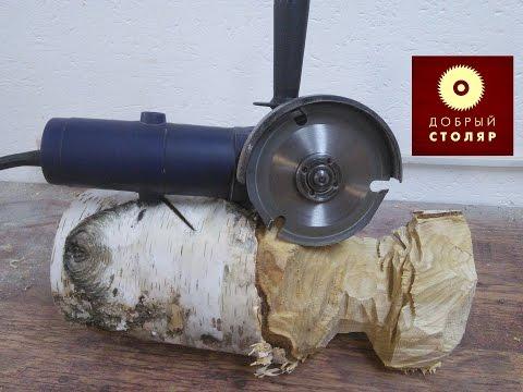 Самый безопасный диск для УШМ!  Secure the saw blade.