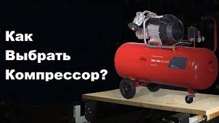 видео Где купить компрессоры поршневые Fubag (Фубаг)? Интернет магазин GEnergy.ru – продажа воздушных компрессоров Fubag Master Kit по приемлемым ценам в Москве и доставкой по России.