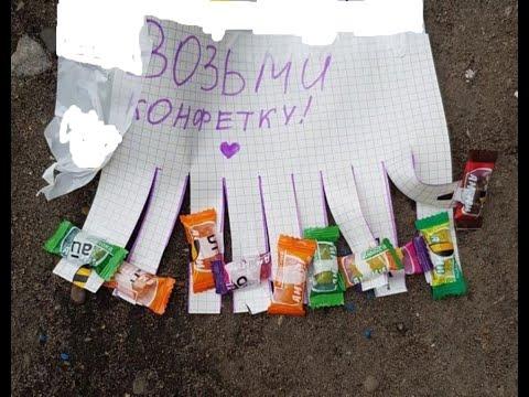 новости 14 01 20 ОМИКС («Снюс» – проверка точек продаж) БЕЛОВО