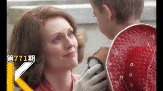 什么样的母亲,才能养出10个如此优秀的孩子?《来自俄亥俄的获奖者》| 看电影了没