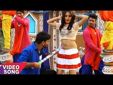 Saurabh Samrat (2018) सुपरहिट होली गीत - Rang Dalab Tohara Bill Me - Hit Bhojpuri Holi Song 2018