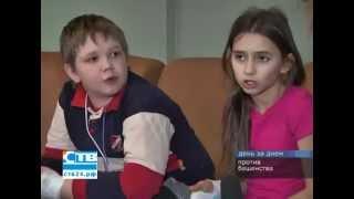Бродячие собаки напали на детей(11.02.2013. В понедельник вечером в приемное отделение ЦМСЧ- 38 поступило два ребенка. 10- летних девочку и мальчик..., 2013-02-13T09:56:49.000Z)