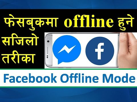 How To Appear Offline On Facebook Messenger 2019 | Facebook Offline Mode Tutorial [ In Nepali ]