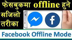 Offline Tila