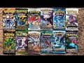 Download OPENING EVERY SINGLE POKEMON BLACK AND WHITE CARD SET EVER MADE!