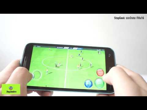 StepGeek แนะนำเกม FiFA 16 Android กินสเปคสุดๆ