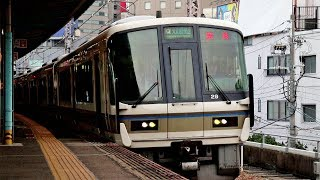 【221系】 大和路快速 奈良行 到着~発車 福島駅 / JR西日本