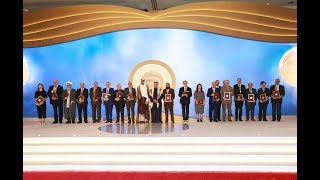 حفل تكريم الفائزين بجائزة الشيخ حمد للترجمة والتفاهم الدولي - دورة 2017