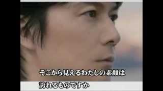 福山雅治 魂リク 『 誕生日には真白な百合を 』 (歌詞付) 2014.02.01