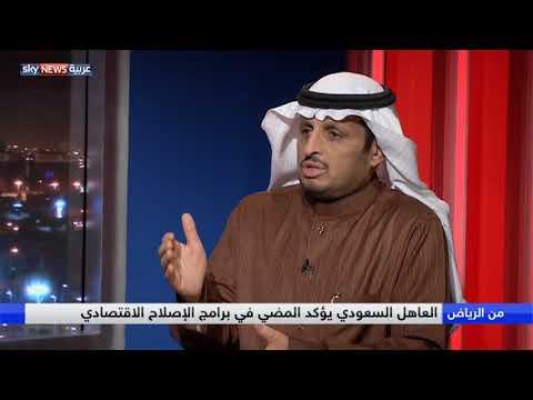 خطاب العاهل السعودي أكد العمل لصالح المواطن والمواطنين  - نشر قبل 3 ساعة