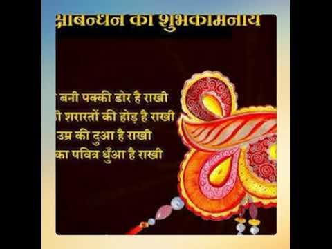 Good morning rakhi images