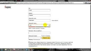 видео урок как завести почту на Яндекс