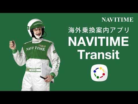 National Rail Journey Planner Map Rail Map / Journey planner   NAVITIME Transit   Apps on Google Play National Rail Journey Planner Map