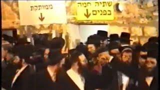 Footage Of Meron Israel celebrations, 30 Years Ago