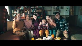 2020 靚星演員作品:HOLA『年,怎麼過』新年完整版【奶奶薛姐/媽媽怡仲/爸爸Brian】