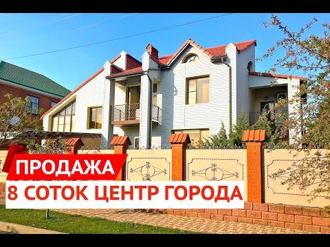👑Продается дом в Центре Краснодара, по цене квартиры на окраинах. купить дом Краснодарский край