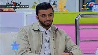 النجم عبدالكريم الحربي ينشد في صغار ستار ويتحدث عن نجاحه في الأناشيد والشيلات