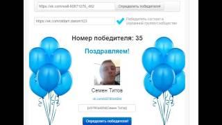 Бесплатный Новороссийск спонсор отдам даром  Новороссийск, 12 августа
