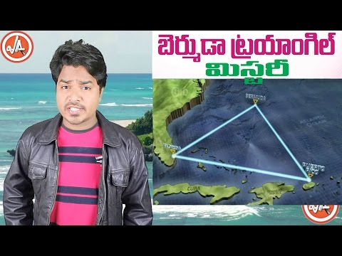 Bermuda Triangle Mystery | Unknown Facts | Case Study in Telugu By Vikram Aditya | EP#10