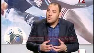 اتصالات المشاهدين ورسائل الكرة والجماهير لـ احمد بلال