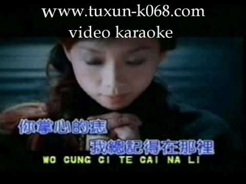 Zhi Shao Hai You Ni (Karaoke Version)