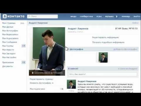 Смайлики для Вконтакте KtoNaNovenkogoru