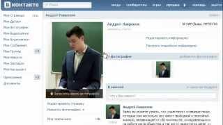 Как отправить файл вконтакте другу(В этой статье я расскажу вам как отправить файл вконтакте другу Полезности здесь - http://socialrunet.ru/kak-otpravit-fajjl-vkon..., 2012-11-13T08:43:59.000Z)