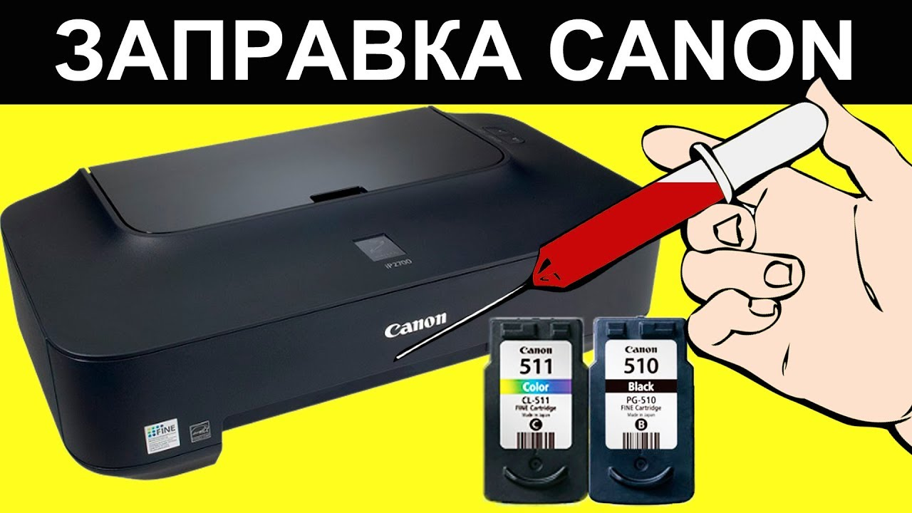 Cnmpg210 canon pg-210 fine black ink cartridge for pixma mp240 and mp480 printers. What other items do customers buy after viewing this item?. Use on canon pixma mp495 mp280 mp250 mp490 mp480 ip2702 mp230 mx410. Canon pg-210 black ink tank for the pixma mp and mx series photo.