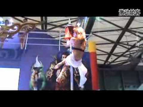 """""""Múa cột"""" nóng bỏng tại ChinaJoy 09.flv"""