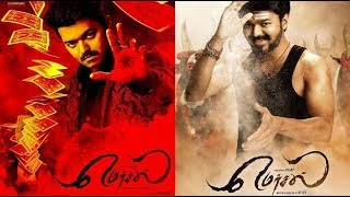 Mersal full movie vijay Movie Trailer, First Look - Tamil, Marcel, Mersal, Mercel, Marsal,