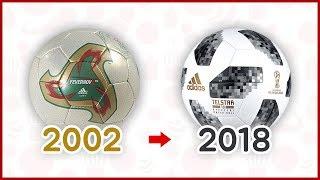 역대 월드컵 공인구들에 대해 알아보자!