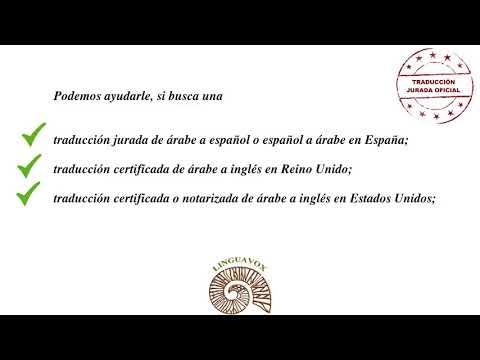 aprender arabe en espanol...clase #22 from YouTube · Duration:  15 minutes 47 seconds