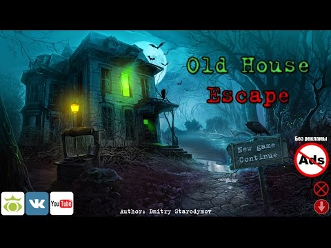 Old House Escape [Walkthrough]