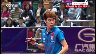 2013 Asian Cup (ms-final) XU Xin - ΥΑ�...