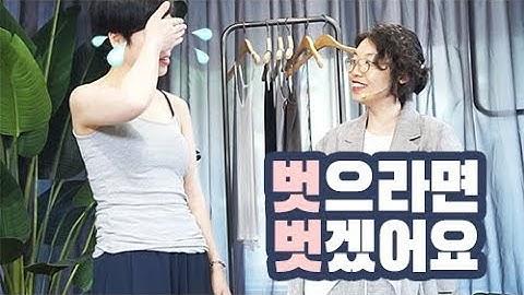 [스타일링팁] 속옷같은 민소매는 이제 그만... 여름 이너, 이렇게만 입으면 패피될 확률 99.9%!!