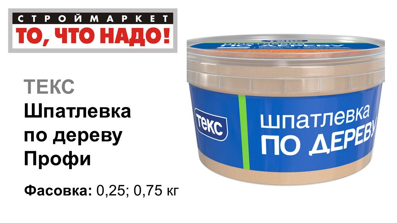 Опалубка АРМОПОЯСА из ОСП(по СОВЕТУ ПОДПИСЧИКА)+ армирование УГЛОВ .