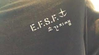 항공정비사 방송 6차 고등학교 위탁교육 직업반