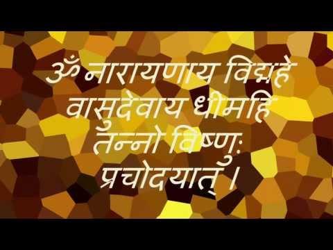 Mantra For Success And Prosperity | Vishnu Gayatri Mantra | With Sanskrit Text