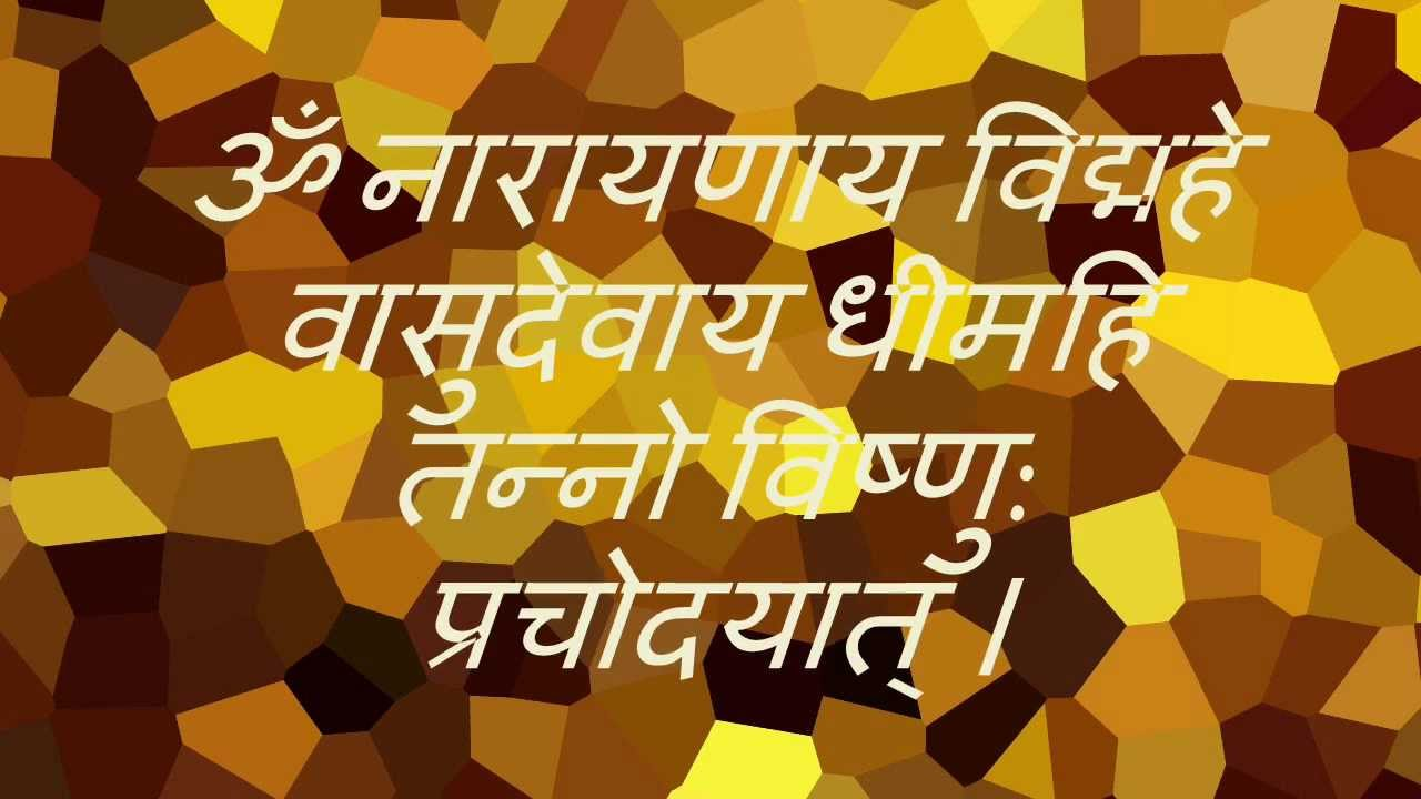 Mantra for Success and Prosperity | Vishnu Gayatri Mantra | with Sanskrit  text