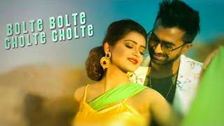 Bolte Bolte Cholte Cholte (Remix) DJ SaKa | VDJ Shuvo Full HD