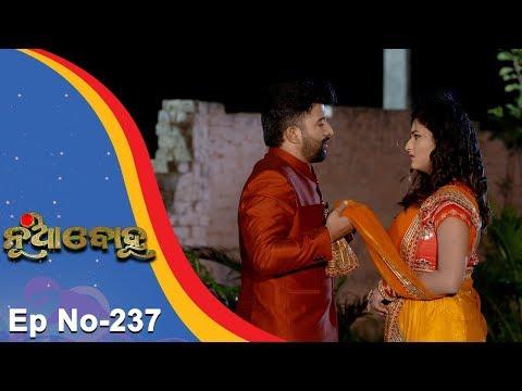 Nua Bohu | Full Ep 237 | 18th Apr 2018 | Odia Serial - TarangTv