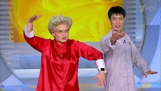 Жить здорово! Китайская гимнастика тай-чи.  (28.10.2016)