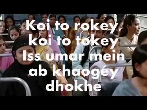 Dil To Bachcha Hai Ji-Karaoke(audacity) & Lyrics-Ishqiya